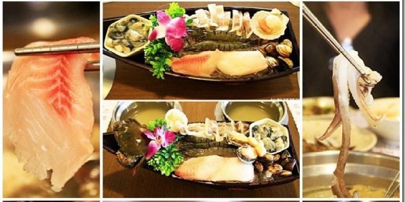 宜蘭。美食|【松鶴涮涮鍋 SHABU SHABU】好吃的松鶴火鍋新鮮的美味連海龍王都會稱讚