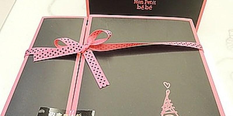 【試吃】讓人驚艷的2012金格法式馬卡龍彌月禮盒~我的小寶貝雙層禮盒