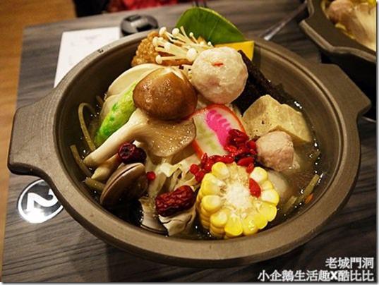 食記‧員林美食|平價美味的中式口味小火鍋《老城門洞特色鍋物》