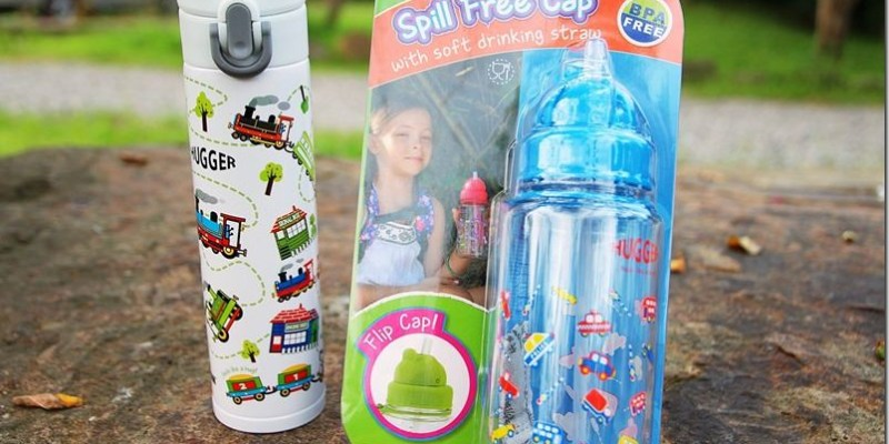 育兒好物|【Hugger不鏽鋼保溫瓶/Hugger水壺】童趣的外觀實用的內在 深得小朋友的心