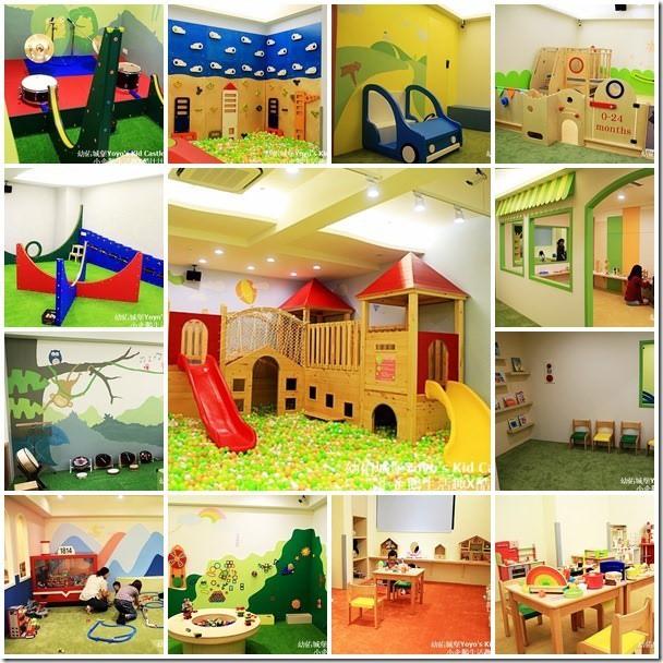 台北‧親子館 小孩一定要來一次的親子館《幼佑城堡Yoyo's Kid Castle》 台北捷運站旁擁有大量進口玩具的親子室內空間