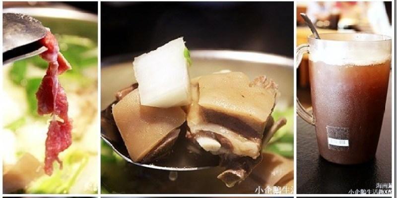 高雄。美食|【海南涮羊肉】古早味豬油拌飯吃免費 不論夏天或冬天都適合的溫補料理(已改蜀姥香)