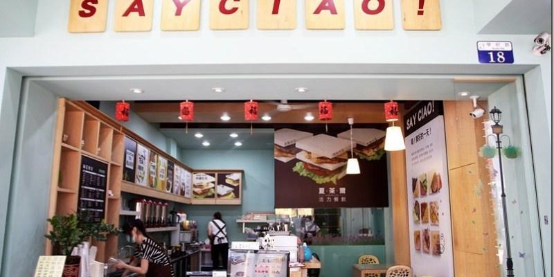 台中。早午餐 【夏茶爾活力餐飲】中興大學旁真材實料又美味的早午餐及飲品