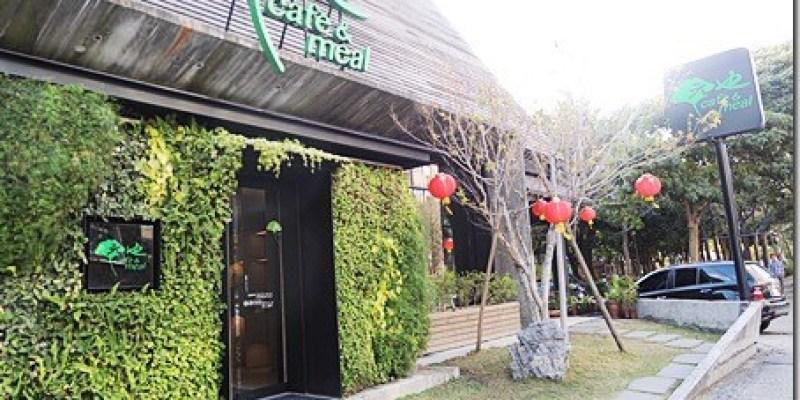 台中。親子餐廳 【元也cafe&meal】有小沙坑可以遛小孩的咖啡廳