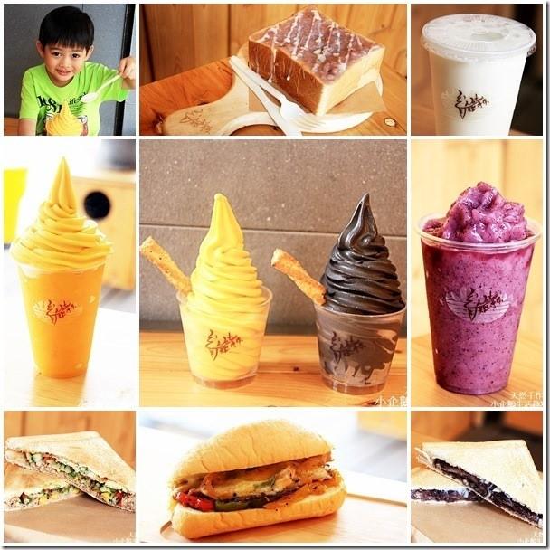 宜蘭‧南方澳。美食|【天然手作】水果原味及墨魚口味的創意冰淇淋  宜蘭美食/宜蘭一日遊/親子遊