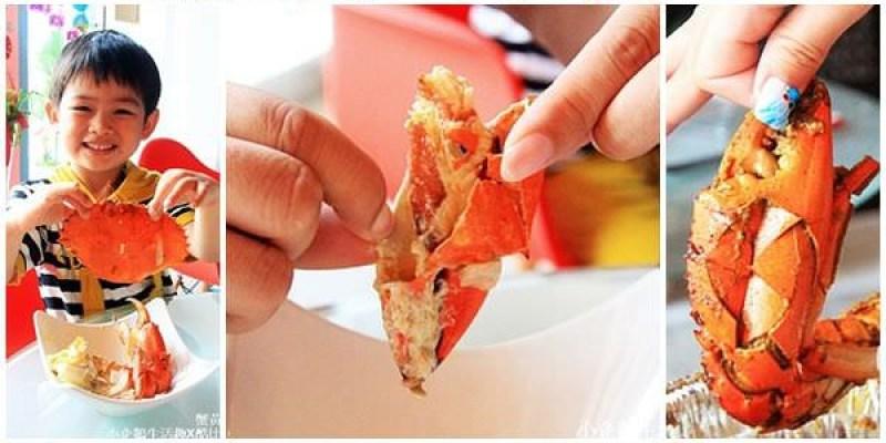高雄。美食|【蟹黃宴】隨時都能上桌的宅配美食 奶油及秘醬沙公蟹的美味就在吮指間