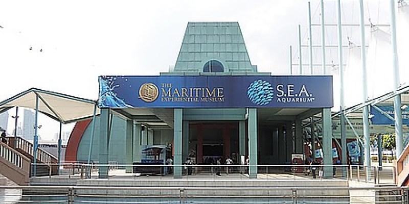國外‧新加坡|亞洲唯一展示東南亞海上貿易的歷史博物館《海事博物館》