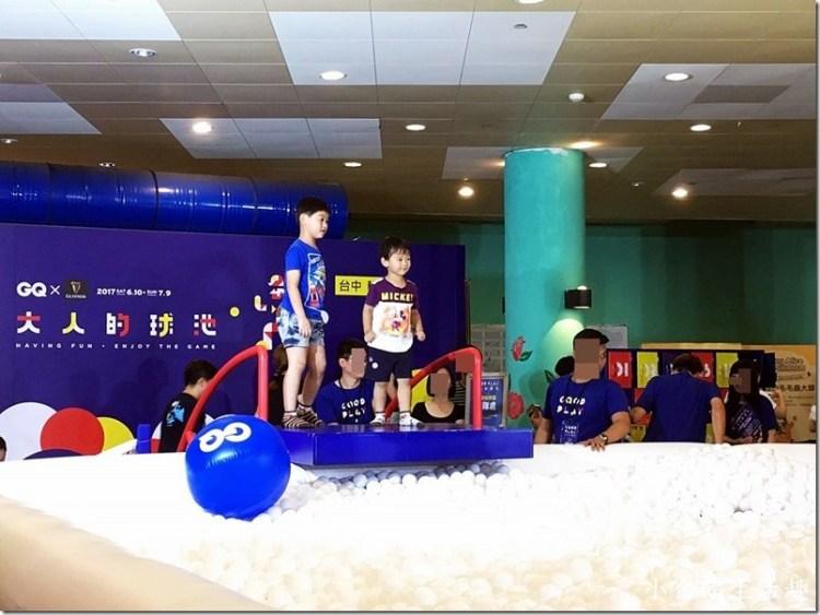 台中。景點 【GQOD PLAY 大人的球池─台中輪你跳】(文內贈票)大人小孩療癒心情的大球池
