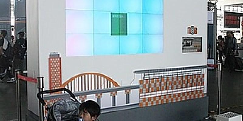 台中‧烏日。親子餐廳|【紙箱王】在台中高鐵站裡看火車囉!!!