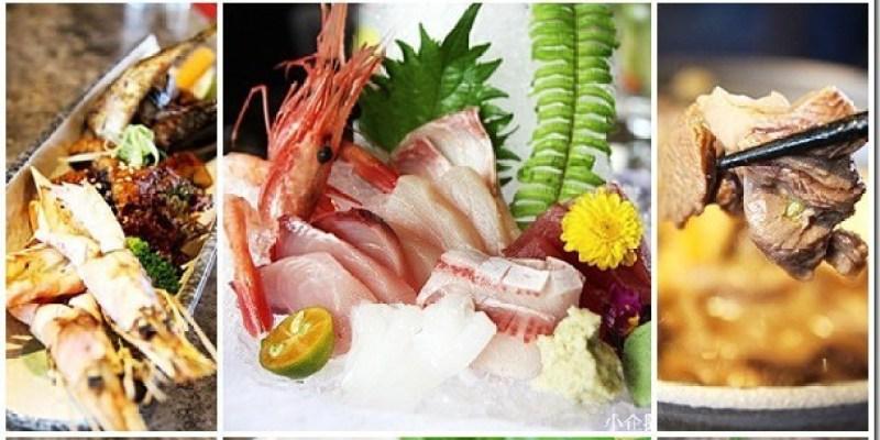 台中。美食|【星享道-久享懷石料理】套餐式加單點日本料理吃到飽 還能看到逢甲美麗的夜景