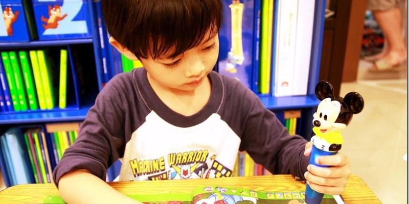 寰宇家庭 迪士尼美語世界|【米奇點讀筆】能聽能錄還能互動玩遊戲的米奇點讀筆 陪著小孩一同進入美語的世界