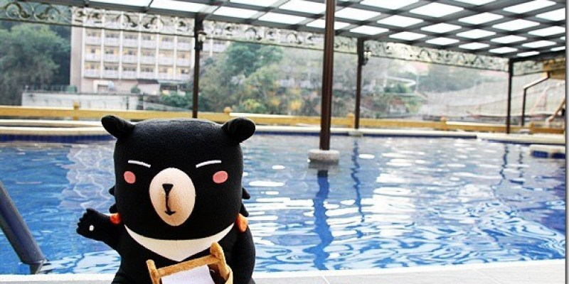 台中谷關住宿 走過三十個年頭的優質溫泉《神木谷假期大飯店》