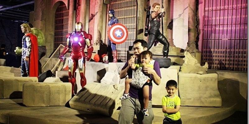 台中。展覽 【漫威超級英雄特展2015/06/13~08/09】復仇者聯盟全員到齊 還增加了新角色唷