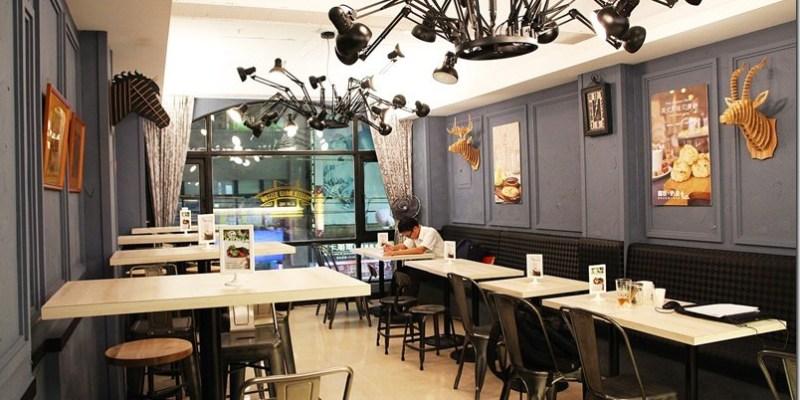 彰化‧員林。主題餐廳|【遮打道洋行】帶點香港飲食文化的英式美食