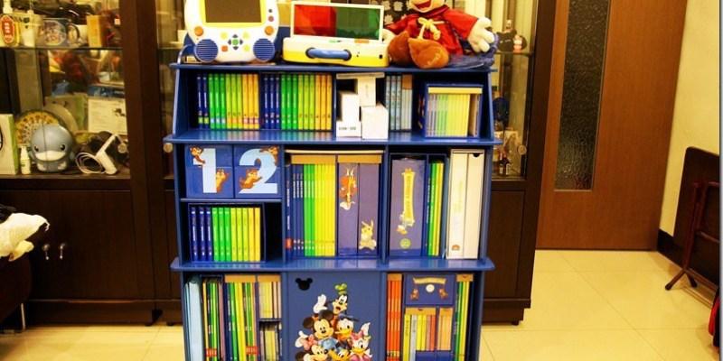 寰宇家庭 迪士尼美語世界 【語言學習機/語言刷卡機】小孩玩的開心大人樂得輕鬆 好玩又不斷重複的發音讓小孩單字牢記在心