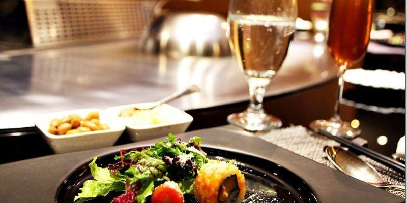 台中。美食|【元膳日本料理/鐵板燒】結合日式料理與精緻鐵板燒的創意料理讓人驚豔
