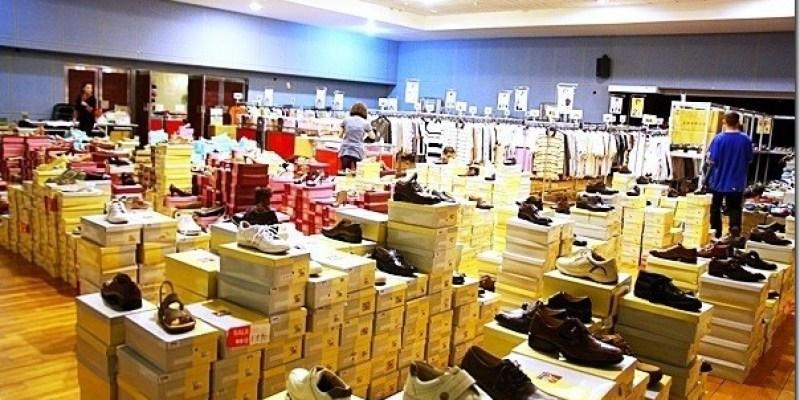 員林特賣會|【阿瘦皮鞋年度廠拍會 萬雙鞋款990元起 第二雙折300元】阿瘦皮鞋與皮爾卡登、皮爾帕門品牌聯合出清大特賣 運動各大品牌、MIT高科技棉機能服飾同步特賣