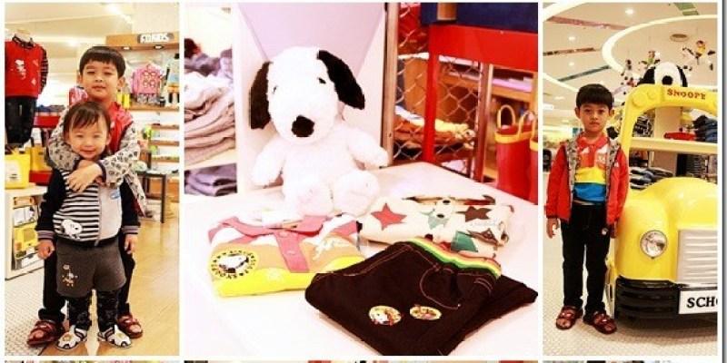 童裝|【Snoopy童裝】慶祝史努比65週年 讓小寶貝快樂的飛向星際過生日趴~