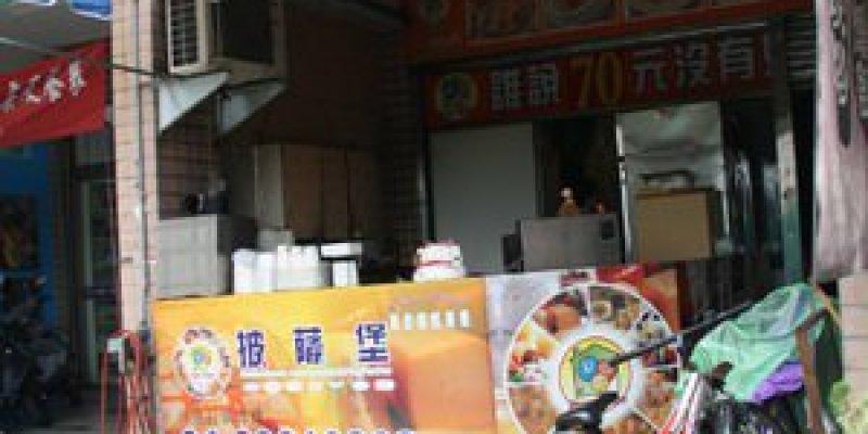食記‧霧峰美食|朝陽科技大學山下的平價異國料理餐廳《披薩屋》