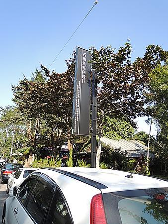 彰化‧田中。主題餐廳|雙軌中的【石頭魚鐵道平原咖啡館】