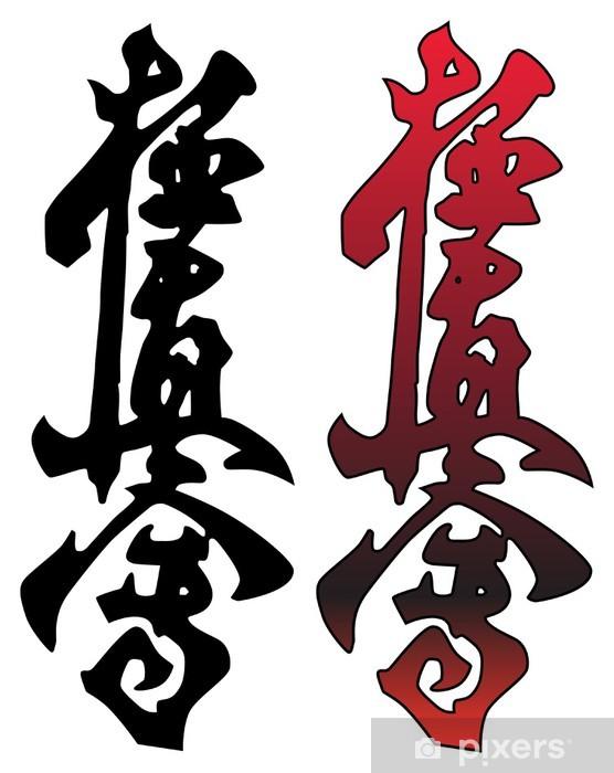 Karate Symbol : karate, symbol, Kyokushinkay, Karate, Symbol, Mural, Pixers®, Change