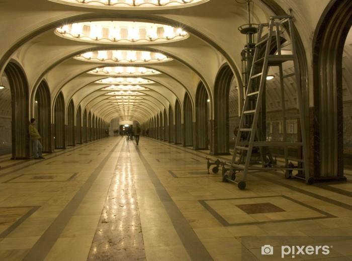 Frasca carte da parati · my account · contattaci · 0 wishlist · 0 carrello. Carta Da Parati Metropolitana Di Mosca Pixers Viviamo Per Il Cambiamento