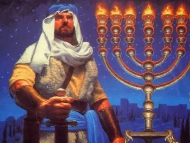 Image result for THE HEBREWS