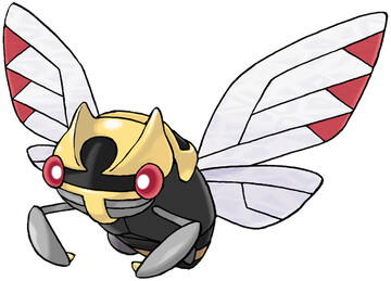 Ninjask artwork by Ken Sugimori