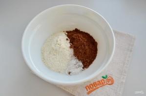 Homemade Nutella - фото 2-қадам