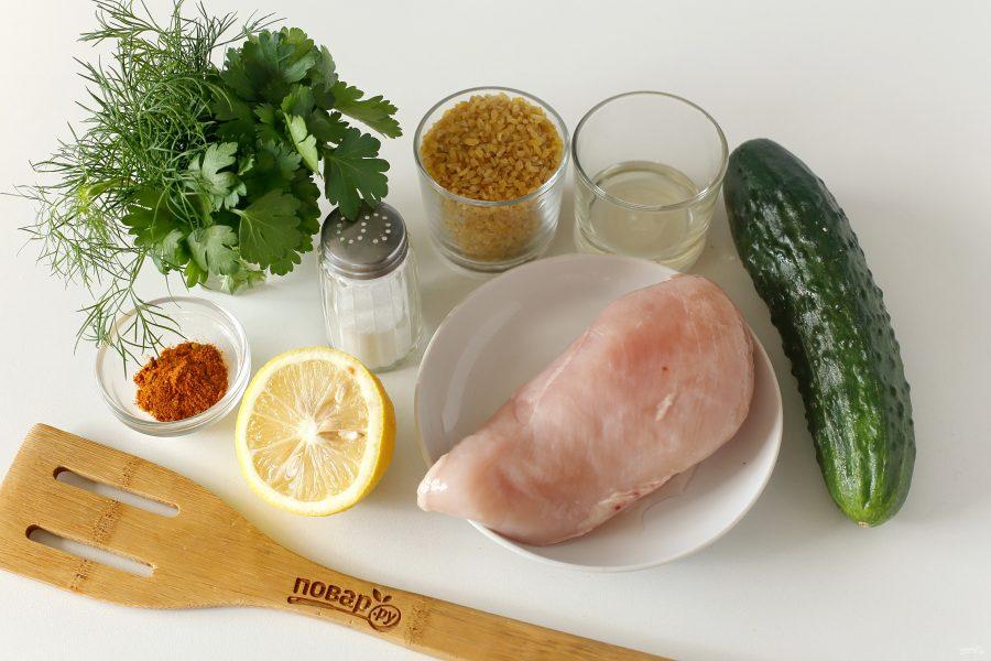 Салат с булгуром и курицей