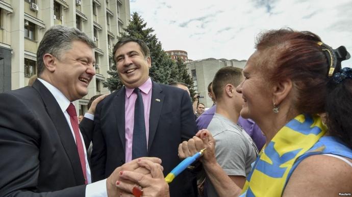 Петро Порошенко та Міхеіл Саакашвілі. Травень 2015