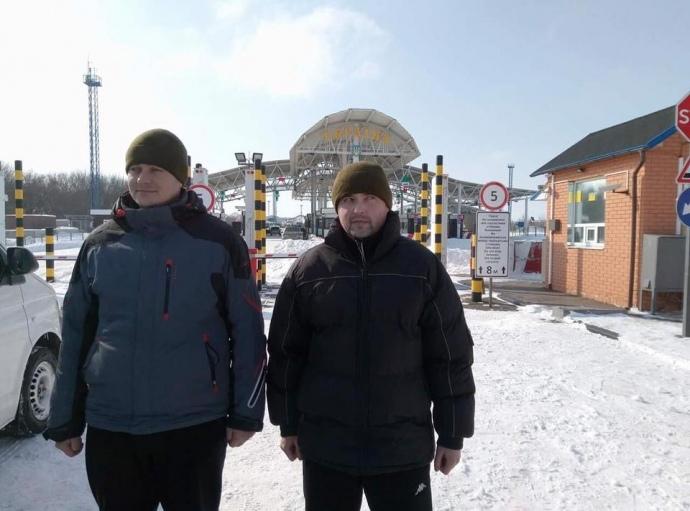 Освобожденные из РФ пограничники