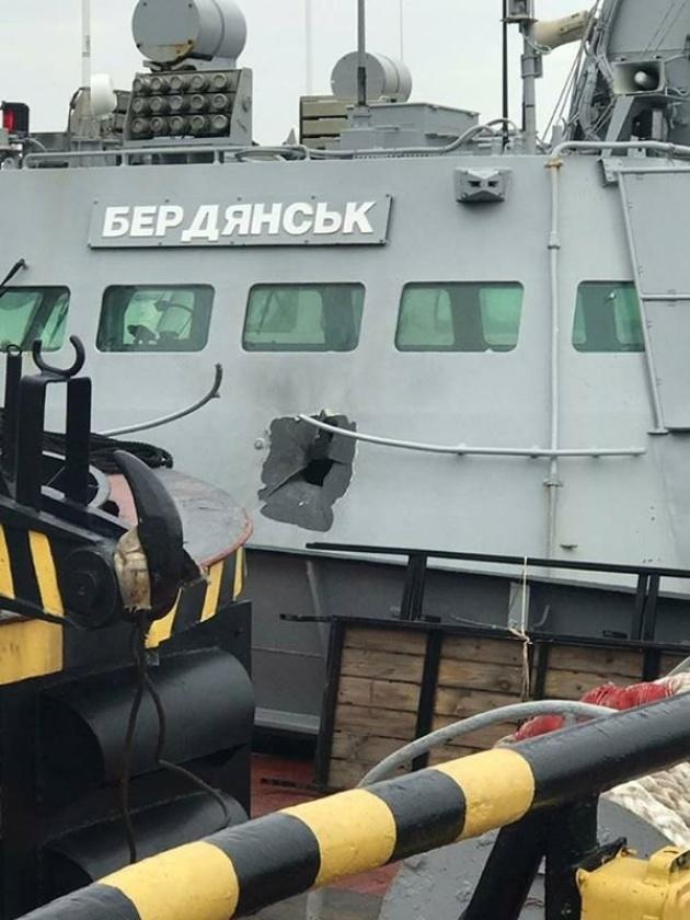 """Експертиза: Катер """"Бердянськ"""" обстріляли з російського вертольота"""