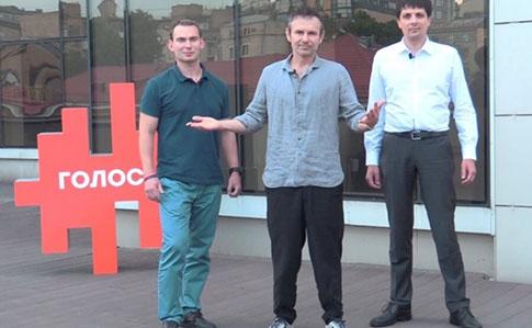 Вакарчук представив нових членів його партії