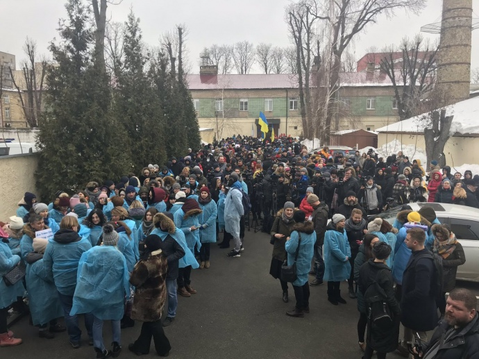 Мітинг на підтримку Супрун під судом