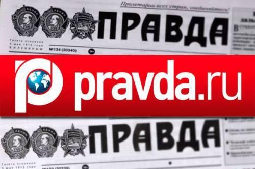 Image result for pravda.ru
