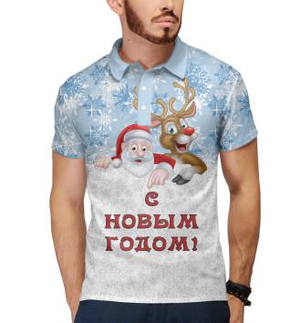 Мужское Поло С Новым Годом!