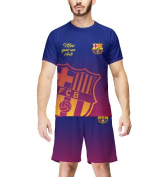Мужская Комплект Барселона