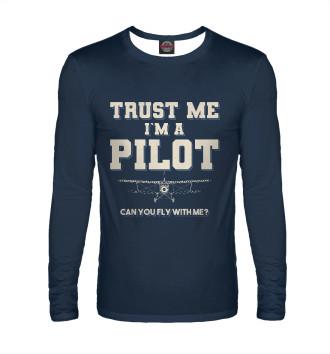 Мужской Лонгслив Поверь мне - Я пилот! Полетаем?