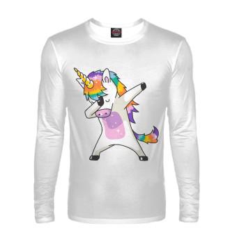 Мужской Лонгслив Dabbing Unicorn