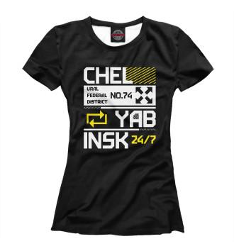 Женская Футболка Челябинск Tech