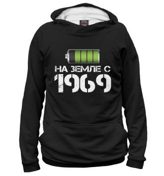 Женское Худи На земле с 1969