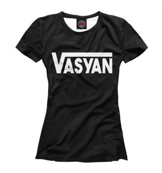 Женская Футболка Vasyan