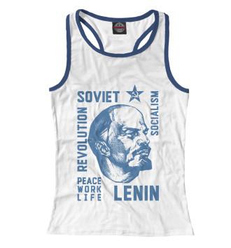 Женская Борцовка Ленин