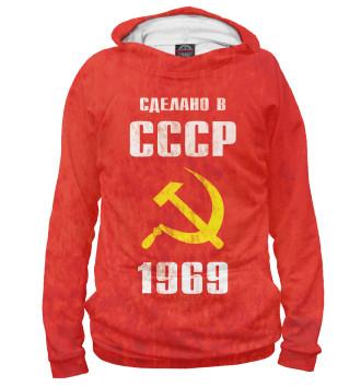 Женское Худи Сделано в СССР 1969