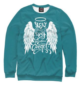 Женский Свитшот Ты мой ангел-хранитель