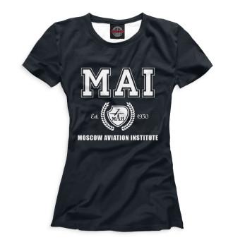 Женская Футболка МАИ