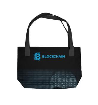 Пляжная сумка Block chain