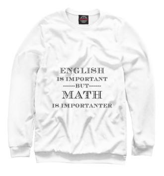 Женский Свитшот Mathematics and Physics English