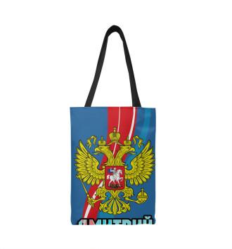 Сумка-шоппер Герб Дмитрий